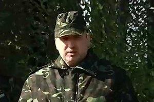 Турчинов: главной задачей Антитеррористической операции является защита людей