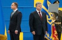 Представители Порошенко и Дуды встретятся в Кракове на следующей неделе
