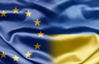 Парламентський комітет асоціації Україна-ЄС виступив із заявою перед самітом у Брюсселі