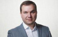 Зеленський призначив голову Сумської ОДА