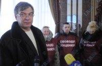 ОБСЕ завтра выскажется по поводу решения Евросуда по делу Луценко