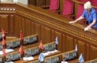 Парламент не смог начать работу в четверг