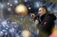 Оппозиция готовится выдвинуть Кличко единым кандидатом