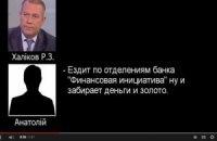 СБУ оприлюднила докази мародерства бойовиків ДНР