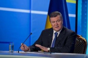 Янукович хочет создать новую систему реагирования на ЧС
