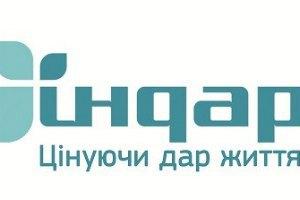 """Завод """"Индар"""" заявляет, что обеспечил больных гемофилией детей медикаментами"""