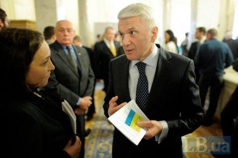 Литвин опроверг свое назначение на должность постпреда Украины в ЕС