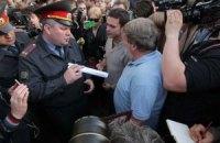 У Москві розганяють табір опозиції