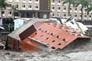 На Токио обрушился тайфун, есть пострадавшие
