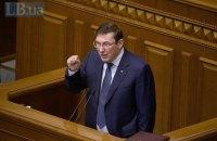 "Луценко намекнул, что за ""террористическим дуэтом Рубан-Савченко"" стоит Медведчук"
