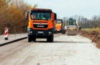 """""""Автострада"""" інвестувала в 2020 році в спецтехніку для будівництва доріг у Житомирській області 7 млн доларів, - Шкіль"""