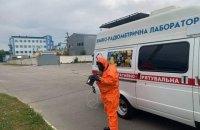 """Монастирський назвав попередню причину аварії на """"Рівнеазоті"""""""