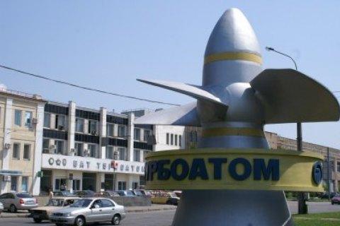 Українські АЕС модернізують за 5,5 млрд гривень