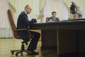 Яценюк предложил официально признать Россию угрозой и агрессором