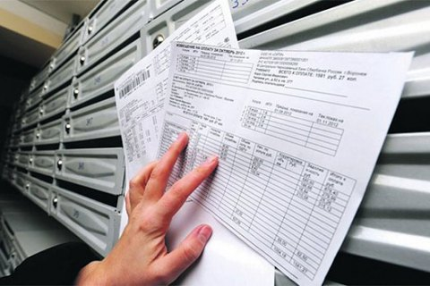 КМДА хоче включити у квартплату витрати на страхування будинків