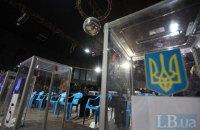 Явка на выборах в объединенных территориальных громадах составила 48,2%, - Опора