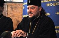 УАПЦ не висуватиме кандидатуру на посаду предстоятеля помісної церкви, - архієпископ