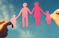 На Миколаївщині з початку року влаштовано під опіку та усиновлені 240 дітей