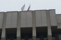 """Кримські загарбники оголосили себе """"самообороною російськомовних громадян"""""""