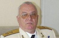 Умер командующий ВМС Украины в 1993-1996 годах вице-адмирал Безкоровайный