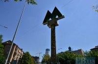 Кабмин списал Киеву 2,6 млрд гривен долга для строительства метро на Виноградарь