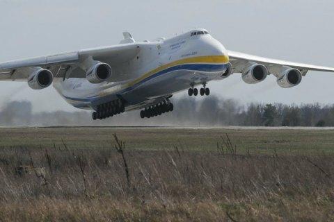 """""""Антонов"""" вважає, що друга """"Мрія"""" себе не окупить на вантажних перевезеннях"""