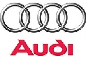 Аudi празднует 100-летие бренда