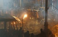На Грушевского находятся около 5 тысяч активистов