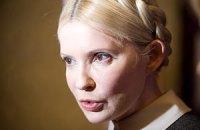 """Тимошенко: власть создала украинцам """"потогонную систему для выкачивания последних копеек"""""""