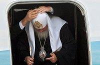 УПЦ МП дозволила не згадувати патріарха Кирила