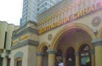 Анонім повідомив про бомбу в київській синагозі