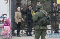 Російські військові захопили відділ прикордонної служби в Криму, - Держприкордонслужба