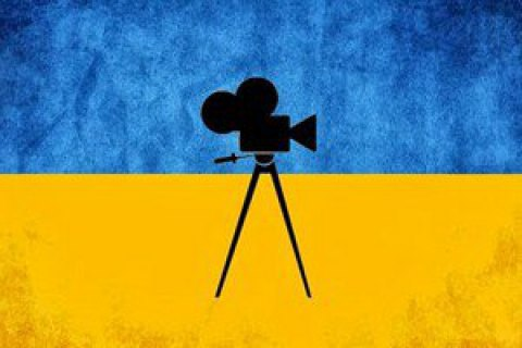 Кабмін затвердив склад Ради державної підтримки кінематографії