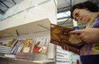 У Тягнибока напишут учебник по истории Украины