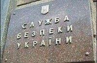 СБУ решит, что делать с Кислинским только после решения Главгосслужбы