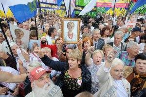 Оппозиция просит Януковича принять решение об освобождении Тимошенко