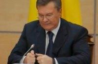 Генпрокуратура розслідує 4 кримінальні провадження щодо Януковича