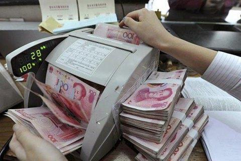 Россия включила юань в корзину золотовалютных резервов