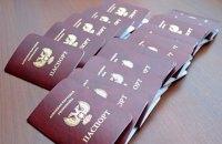 """Кремль назвал """"гуманитарным"""" неофициальное признание паспортов """"ДНР"""" и """"ЛНР"""""""
