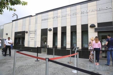 Вибух біля посольства США перекваліфікували назлісне хуліганство