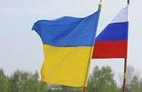 Украина и Россия перестали спорить о собственности СССР
