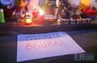 Під МВС зібралася акція пам'яті загиблого п'ятирічного Кирила Тлявова