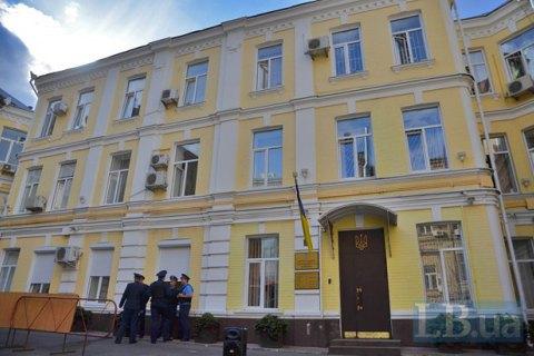 """Антикорупційний суд відмовився від справи """"діамантових прокурорів"""""""