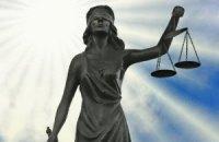 Оппозиции отказали в доработке законопроекта о судьях