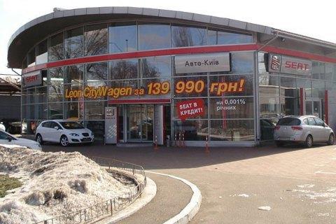 Україна зніме загороджувальні мита на автомобілі