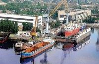 Николаевский судостроительный завод остановил работу