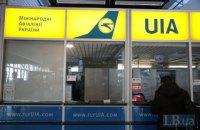 """Кабмін оголосив про """"фактичне скасування"""" авіасполучення з Італією"""