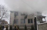 Справу про пожежу в харківському будинку для літніх людей передали до суду