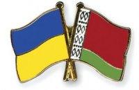 Кабмин отремонтирует полсольство Украины в Беларуси за 8,6 млн грн