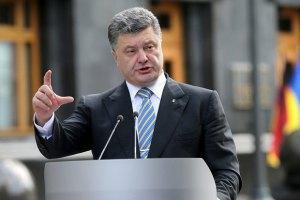 Порошенко сподівається на прогрес у переговорах щодо Донбасу з наступного тижня